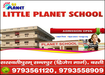 Little Planet School