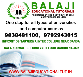 Balaji Educational Tutorials Basti