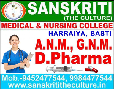 sanskriti-the-culture Harraiya