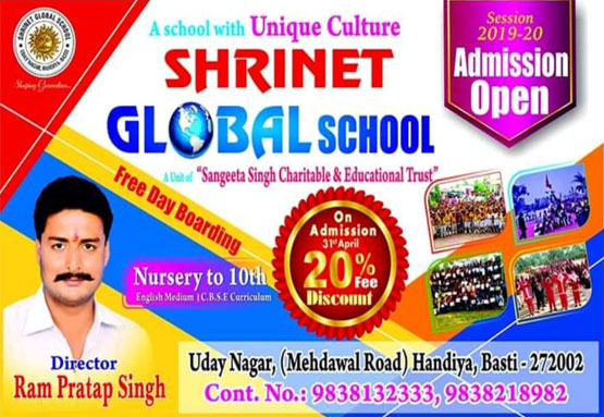 Shrinet Global School Basti