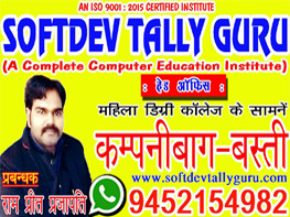 softdev-tally-guru-basti